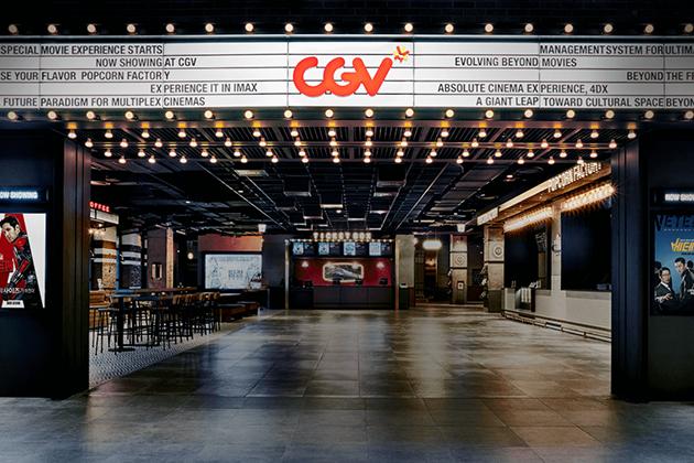 CGV Cinema Hanoi