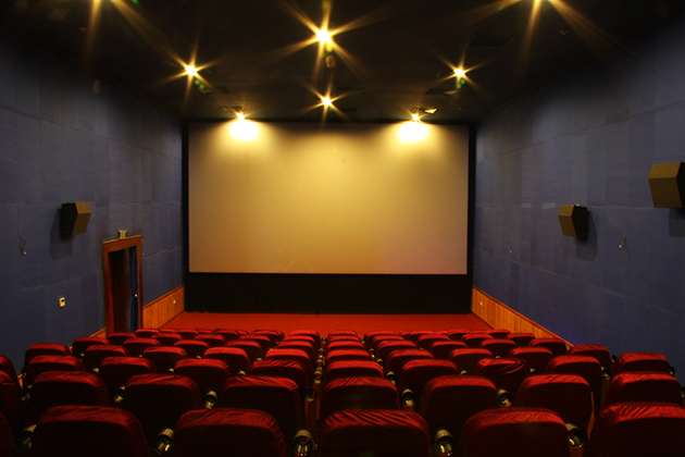 Fafim Cinema Hanoi