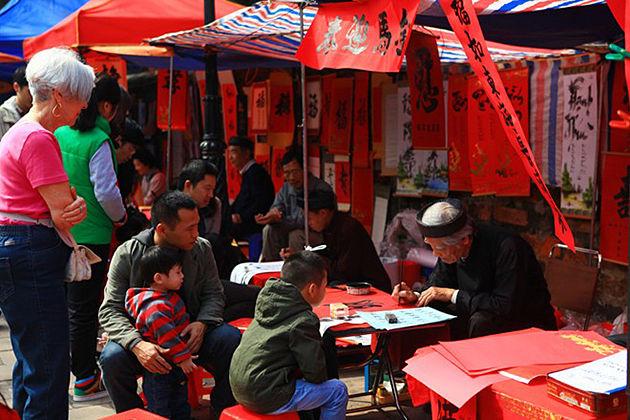 Hanoi People in Tet Holiday
