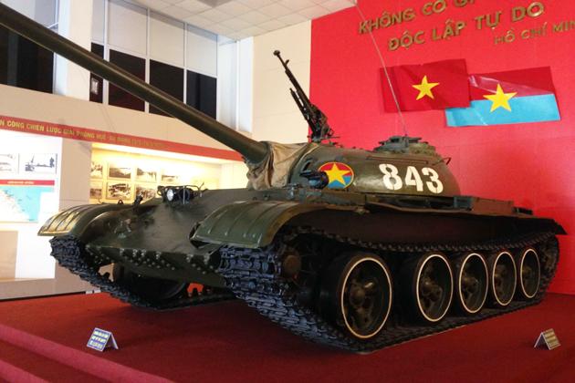 Inside Vietnam Military History Museum