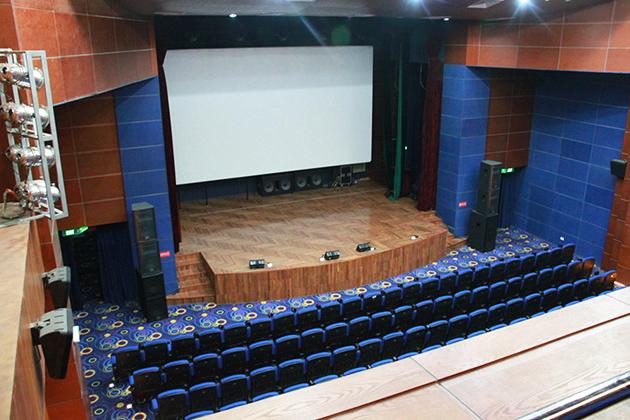 Kim Dong Cinema Hanoi