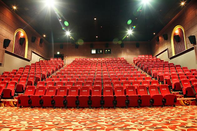 Lotte Cinema Hanoi