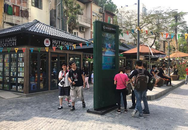 Hanoi Bookstreet