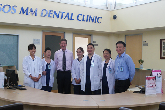 SOS International Dental Clinic